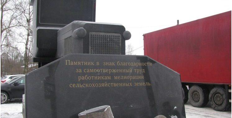 Памятник мелиораторам Колтушской ПМК