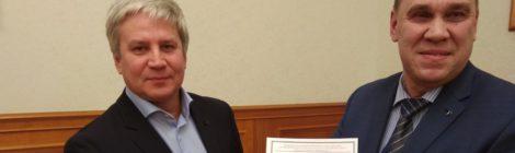 А.Э. Решетову вручен почетный диплом за участие ФГБУ в научной Всероссийской конференции по мелиорации