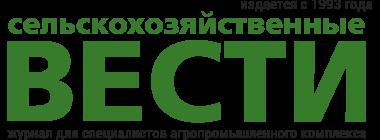 """Журнал """"Сельскохозяйственные вести"""" о мелиорации"""