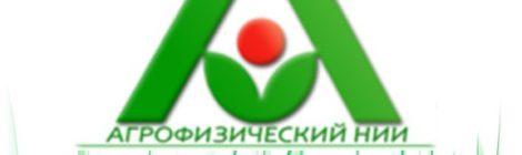 Заседание секции мелиорации ученого совета ФГБНУ АФИ