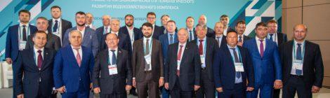 Круглый стол на тему развития мелиорации  России в рамках  IV Водного конгресса